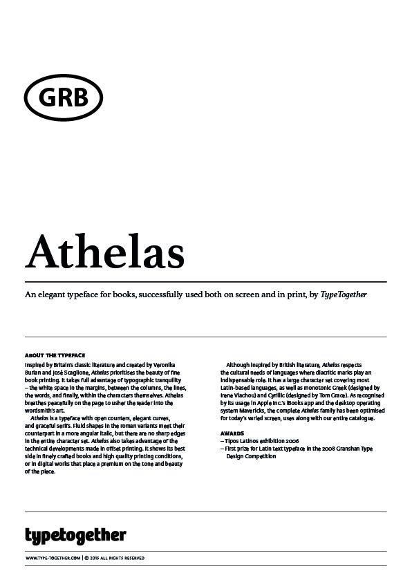 Extrait du spécimen typographique du caractère Athelas dessiné par Typetogether